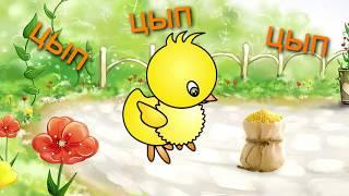 Обучающая песенка для детей про животных. Кто как говорит