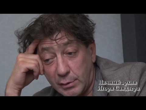 Интервью Григорий Лепс