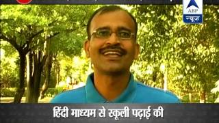 Hindi Utsav l An IAS' successful story of his love for Hindi