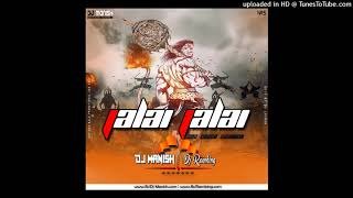free mp3 songs download - Apna time aayenga nashik dhol mix