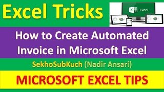 How to Create Automated Invoice in Microsoft Excel : Excel Tips and Tricks [Urdu / Hindi]
