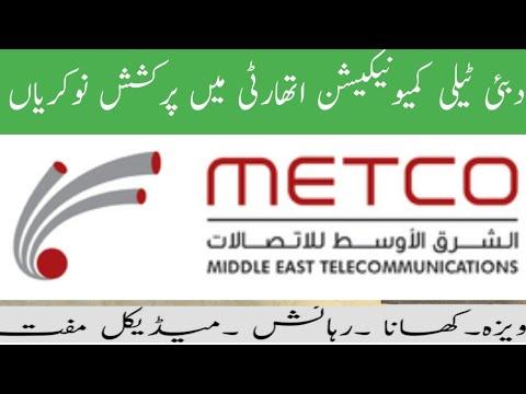 Telecommunication Company Jobs In Dubai With Good Salary