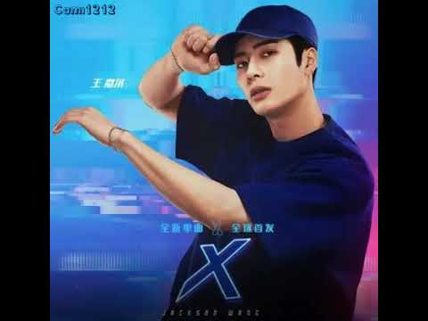 Jackson Wang -  X (Snow Beer SuperX) Full audio