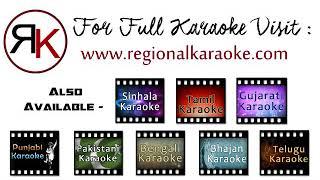 Assamese Nibir Bone Jen MP3 Karaoke Tracks