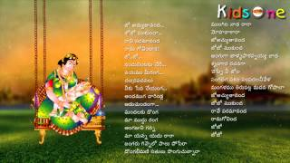 Laali Paatalu In Telugu || Jo Achyutananda || with Telugu Lyrics