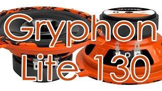 DL Audio Gryphon Lite 130, распаковка, характеристики, обзор, прослушивание, сравнение с эстрадой