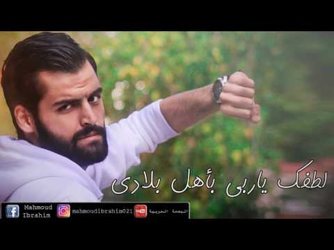 راب سوري بلاد الشام نامت ونوم الشام مش عبادة1
