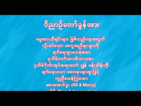 Myanmar Catholic Gospel songs
