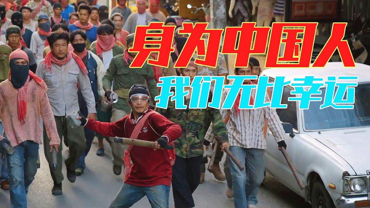 整座城市发生动乱,暴徒展开血腥排外屠杀,这部电影比恐怖片还恐怖!