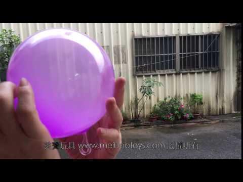 迴力膨脹球-日版 魔術泡泡球  趣味玩具 吹氣球 檢驗合格ST安全玩具【美寶精品玩具】