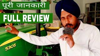 John Deere 5305 Review by Gurpreet Dhaliwal जॉन डियर 5305 की पूरी जानकारी 