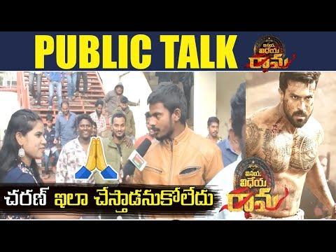 Vinaya Vidheya Rama Movie Genuine Public Talk | #VVR Public Talk | #VianayaVidheyaRama Public Talk