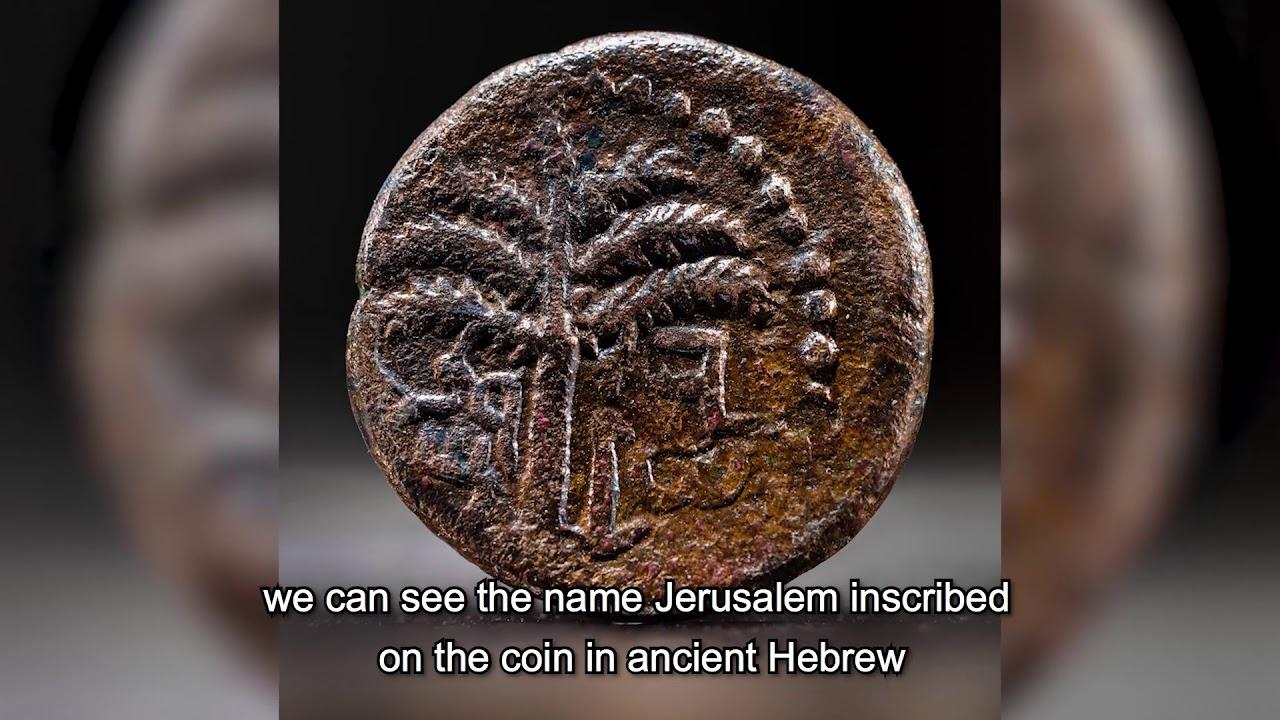 Antike Münze aus der Zeit des Bar Kochba Aufstandes in der Nähe des Tempelbergs gefunden
