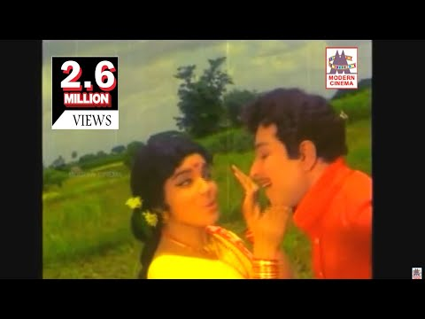 Oru Varusam Kathiruntha |  pattikattu ponnaiya Songs | MGR