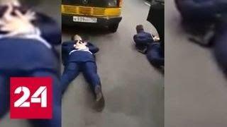 Смотреть видео В Москве задержали Магу Итальянца из дагестанской банды