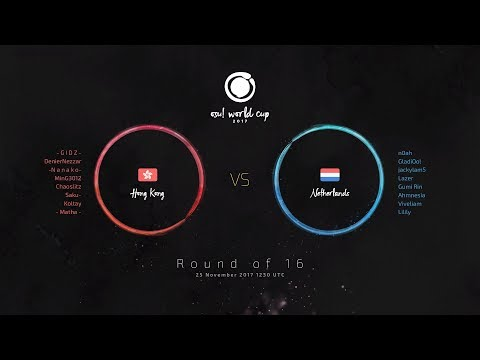 osu! World Cup 2017 (OWC 2017) Round of 16: Hong Kong vs Netherlands