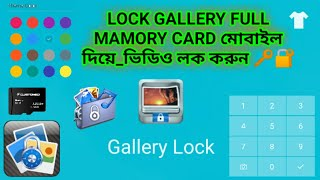 Gallery Lock | Photo Lock App | Hide Pictures & Video | How To Folder Lock | 2020 | Nihat Official screenshot 2