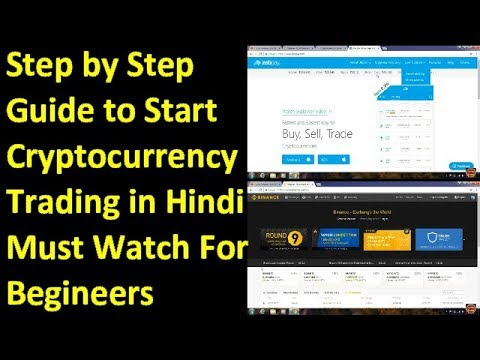 how to start trading cryptocurrency in india