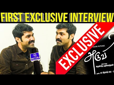 Exclusive Interview : Aruvi Movie Director...