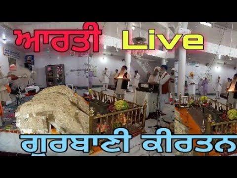 Aarti  Shri Guru Granth Sahib ji