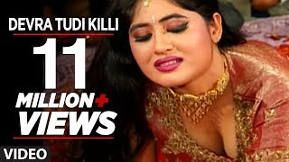 Devra Tudi Killi Purvi Hit Bhojpuri Video Song Kalpana  Pyar Ke Rog Bhayil