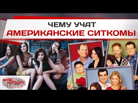 Сериал СашаТаня смотреть онлайн бесплатно все серии в
