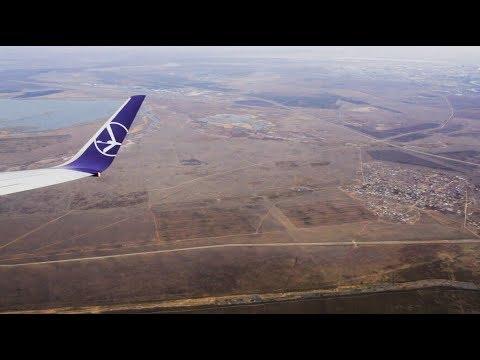 ASTANA | KAZAKHSTAN | Expo 2017 | Travel film