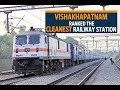Vishakhapatnam, Beas cleanest railway stations, says QCI report