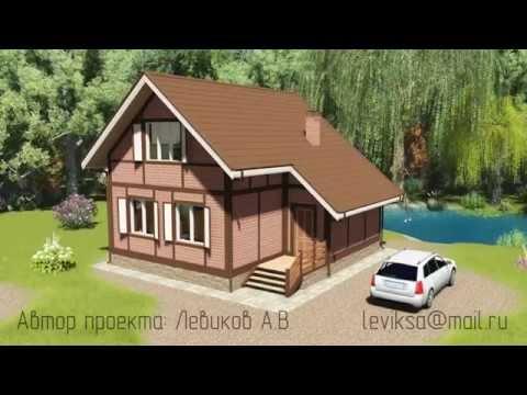 Проект дома эконом класса Бавария из газосиликатного блока с удачной планировкой