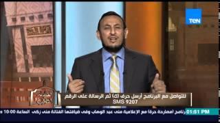 """التفسير الصحيح للحديث """"داووا مرضاكم بالصدقة """"رمضان عبد المعز"""