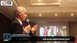 مصر العربية | مهرجان الاسكندرية السينمائي يكرم نور الشريف