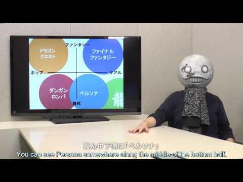 Yoko Taro and the Terrible, Horrible, No Good, Very Bad Atlus Game