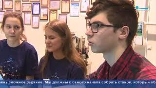 Смотреть видео Репортаж телеканала Санкт Петербург. Олимпиада НТИ онлайн