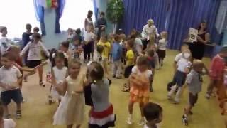 1 сентября в Детском саду Ладушки - Танцы