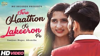 Tere Haathon Ki Lakeeron Pe (Full Song) | Sanjeev Nagar, Akansha | Ishwar Kumar| Hindi Song 2017
