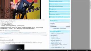 Как восстановить забытый пароль для входа на портал.(Как восстановить забытый пароль для входа на портал через систему Unet. и Ошибка при регистрации E-mail занят..., 2012-04-04T11:26:48.000Z)