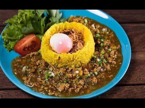 ข้าวหุงขมิ้นหน้าหมู Turmeric Rice with Minced Pork Stew - วันที่ 05 Mar 2019