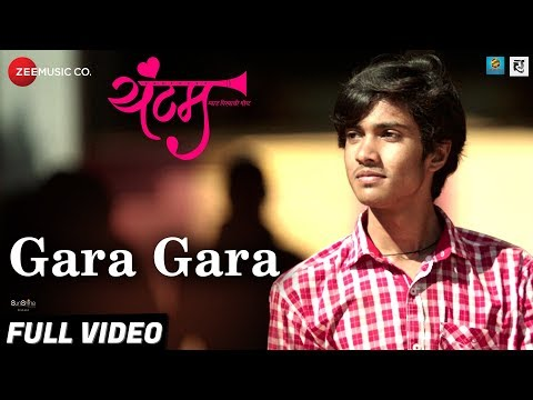 Gara Gara Full HD Mp4 Video Song - Yuntum Marathi Movie