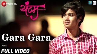 Gara Gara  Full VideoYuntumVaibhav Kadam amp; Apoorva ShelgoankarHarshavardhan Wavre amp; Anandi Joshi