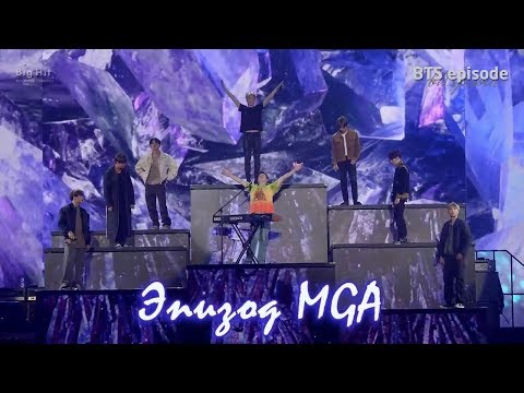 [RUS SUB][Рус.саб] [EPISODE] BTS (방탄소년단) @2018 MGA