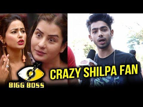 Crazy Shilpa Shinde Fans Message To Hina Khan | Bigg Boss 11
