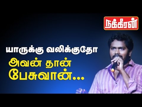 Pa Ranjith mentions Dr Ambedkar's words in...