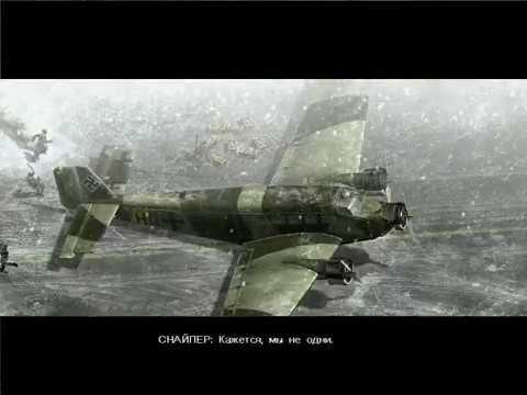 Обзор игр серии Commandos часть третья.