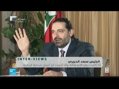 فرنسا تلوح بالتحرك عبر الأمم المتحدة لحل مشكلة الحريري  - 12:23-2017 / 11 / 14