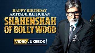 Happy Birthday Amitabh Bachchan | The Shahenshah Of Bollywood