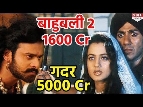 Bahubali 2 से आगे निकली Gadar , किया 5000 करोड़ का Collection