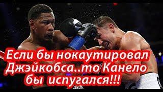 Головкин: Канело боится меня!