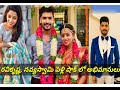 ravikrishna navyaswamy marriage || aamekatha serial hero || aamekatha serial heroine || serial time