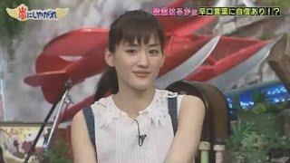 嵐にしやがれ  綾瀬はるか 綾瀬はるか 検索動画 29