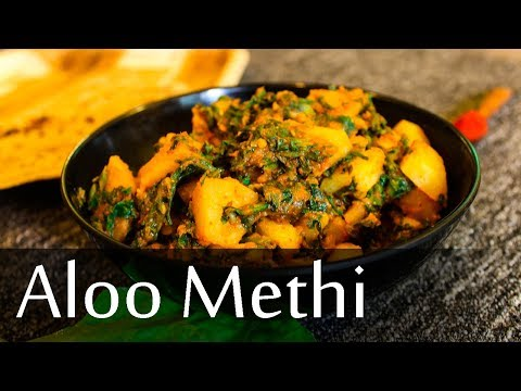 Aloo Methi Recipe | How To Prepare Dry Aloo Methi | Boldsky